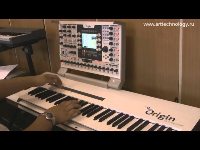 Полифонический синтезатор Arturia Origin Keyboard