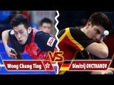 Table Tennis  Wong Chung Ting Vs Dimitrij Ovtcharof  German Open 2017  Quarter Finals