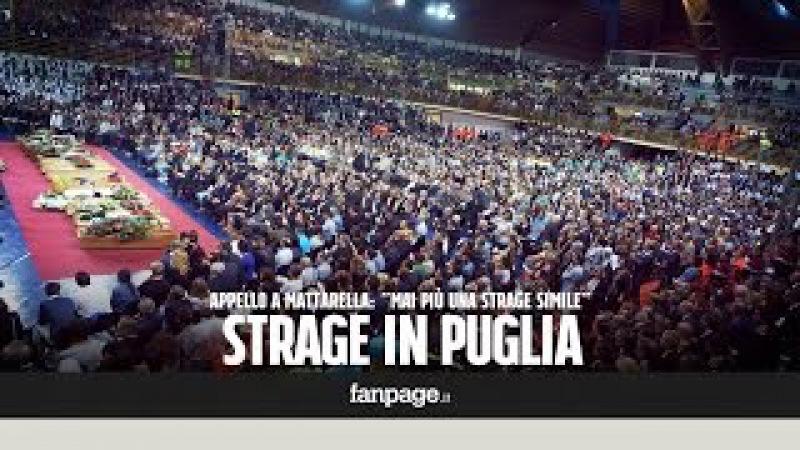 Puglia, scontro tra treni, lacrime ai funerali delle vittime: Mai più una strage simile