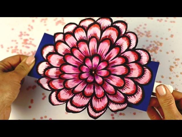 DIY Антистресс 3Д Открытка Как нарисовать огромный цветок