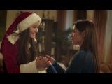 Сериал Новогодний рейс 1 сезон  3 серия — смотреть онлайн видео, бесплатно!