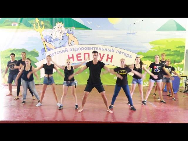 CL - Hello Bitches - танец 1 отряда ДОЛ Нептун 3 смена
