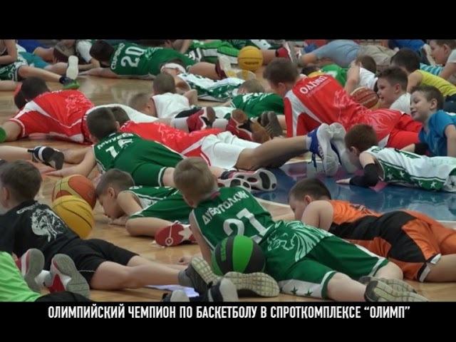 Со спортсменами Новокуйбышевска встретились легенды баскетбола Алжан Жамухамедов и Игорь Куделин