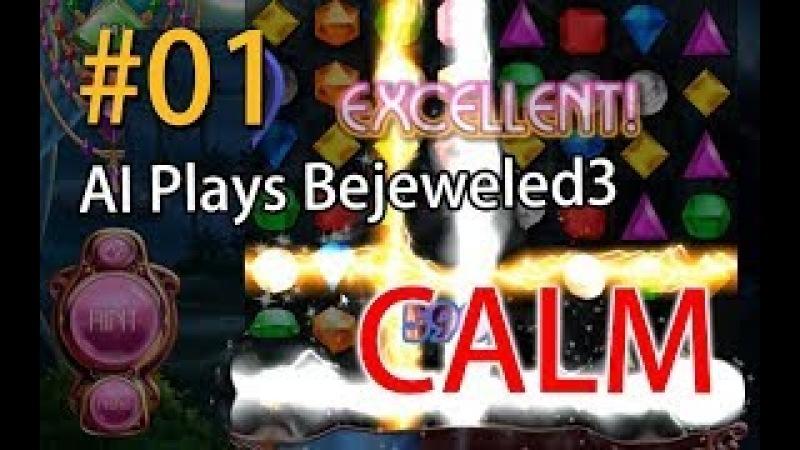 AI Plays Bejeweled3 1, super calm
