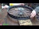 Ремонт и обслуживание мотоцикла кросс эндуро заспицовка переднего колеса 21