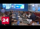 В Артеме и Люберцах произошли вбросы, а в Махачкале напали на журналиста - Россия 24