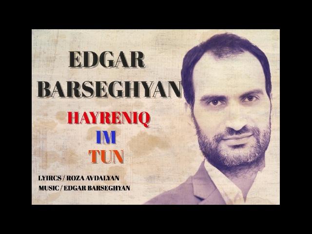 Edgar Barseghyan HAYRENIQ IM TUN -Sasunciner-(Sasno-Curer)