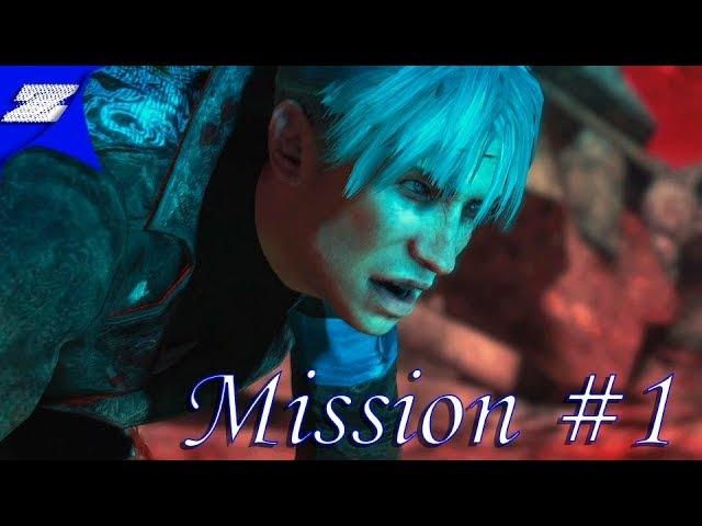 Прохождение Dmc Devil May Cry (2013) DLC [Крушение Вергилия] СЛОЖНОСТЬ НЕФИЛИМ. Миссия 1-2