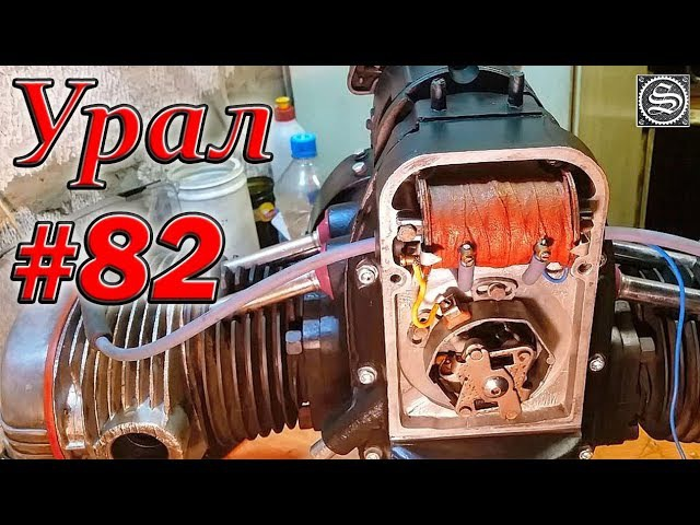 Мотоцикл Урал 82. Покраска двигателя и регулировка контактного зажигания.