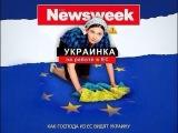 Работа в Польше и ЕС для украинских граждан.Андрей Ваджра
