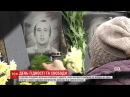 Молебень спогади та звіт про розслідування українці відзначають річницю Революції Гідності