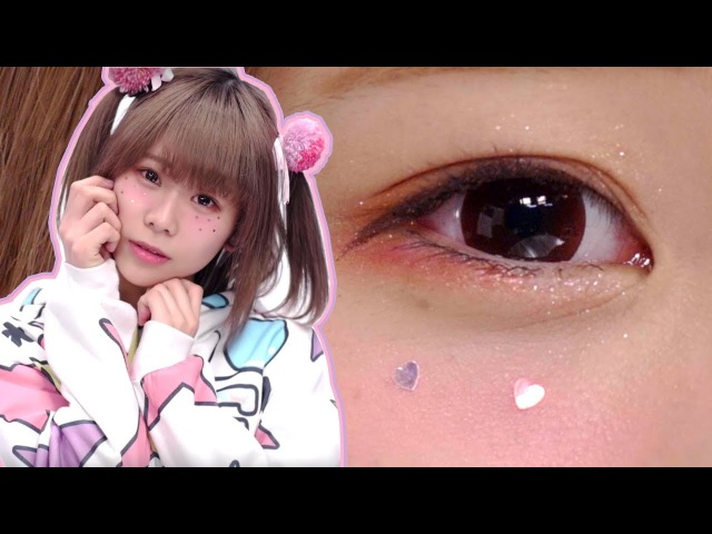 Dreamy KAWAII Makeup FUKA | Eng Sub