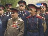 В музее-заповеднике Костромская слобода отметили День российского казачества