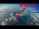 Взлетаю на максимальную высоту,первый тест,сильный ветер и разреженная атмосфера!