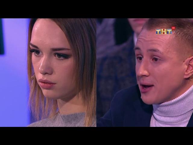 Шурыгину опустили на доме 2