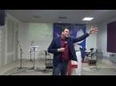Воскресное служение Пастор Олег Коханюк служение 25 2 18 часть 2