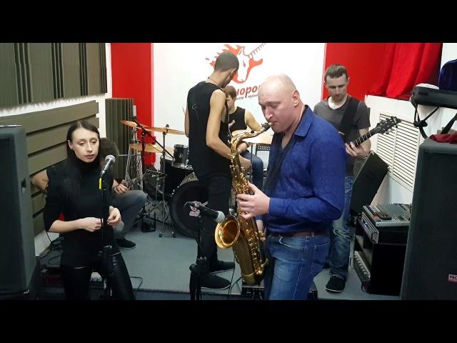 LEASE HEAVEN - Behind my Back (saxophone). Единорок