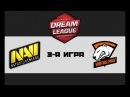 NaVi vs VP 3 bo3 DreamLeague 8, 01.12.17
