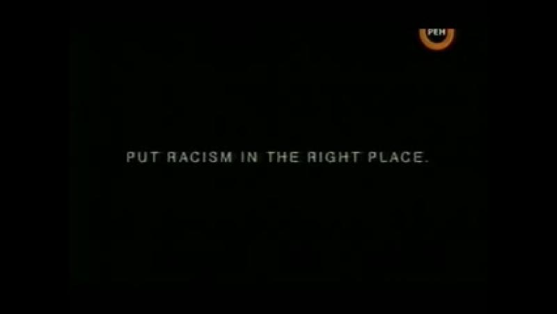 Mettere razzista sul posto