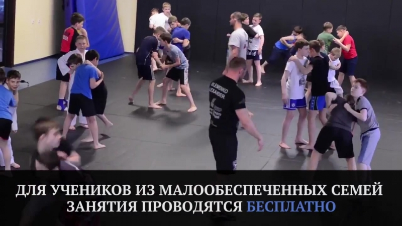 Александр Шлеменко Человек с большой буквы