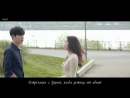 [FSG Busy Snail] Jang HanByul - Dumb Love (русс.суб)