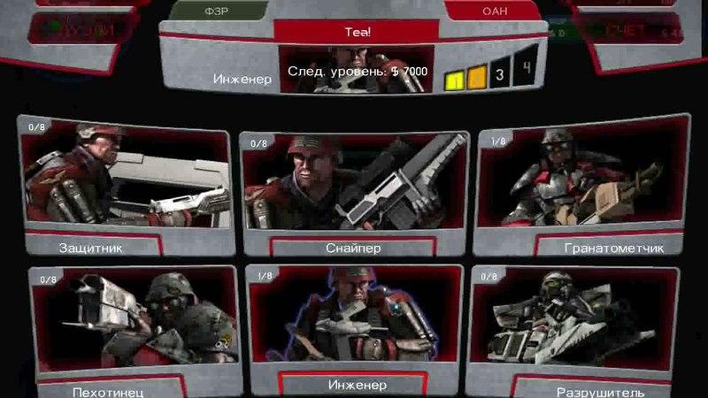 Bet On Soldier: Blood Sport Мультиплеер 2