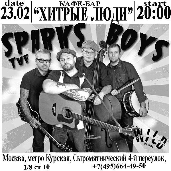 23.02 The Sparks Boys в баре Хитрые Люди!