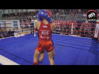 Кубок Содружества 2017  Кирилл Кругляков (красный угол) - Артем Пашпорин (синий угол)