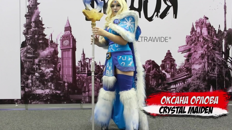 OKANI — Crystal Maiden