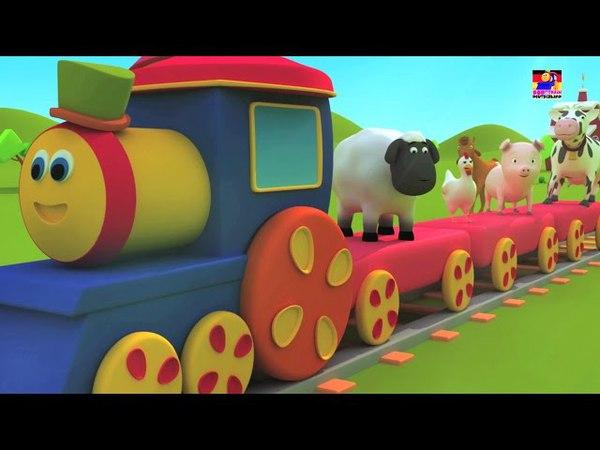 Bob der Zug | ging zu das farm | Tier klingen Lied | Sammlung von viele mehr Videos für Kinder