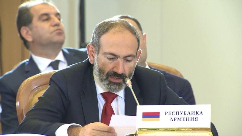 Пашинян подтвердил приверженность страны международным обязательствам в том числе в рамках ЕАЭС