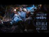 「FSG #404 & As-akura」Чжан Лянъин «Прикосновение любви» – ост к х/ф «Легенда о жемчужине русалок»