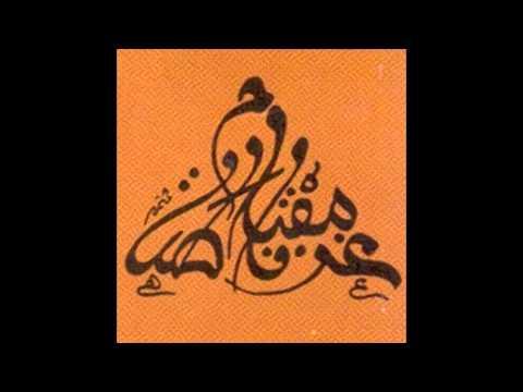 08 Saïd Chraïbi - Fajr Gharnata -- سعيد الشرايبي - فجر غرناطة