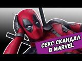 Дима Бикбаев. ХайпNews [10.01]