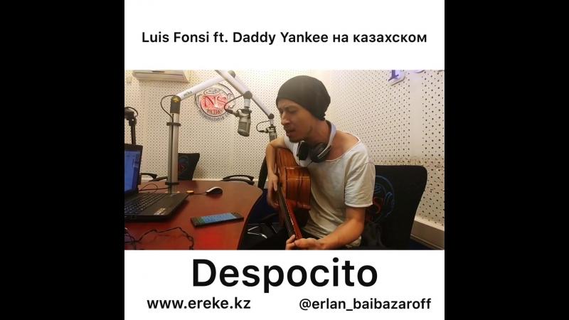 Erlan Baibazaroff - Despocito (кавер перевод на казахском)