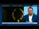 Россия 24 - Вскрытие Нечаевой могилы на Украине черные археологи забрались в скифский курган - Россия 24