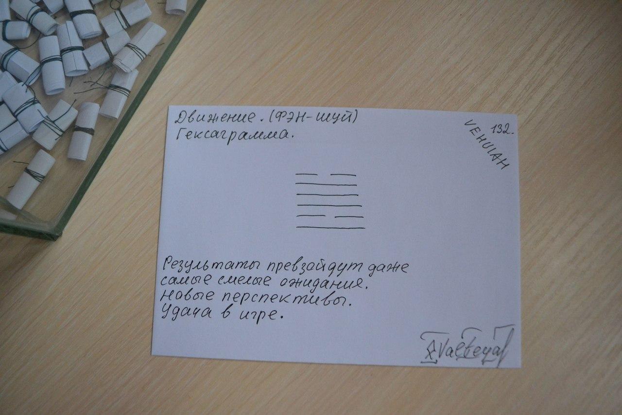 Беспроигрышная лотерея  PGh9G-Lxjc0