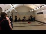 Лже Стинг в метро