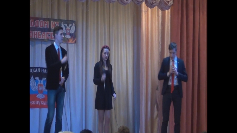 Катя Богатыренко, Андрей Голда, Алексей Макаревич - Маки