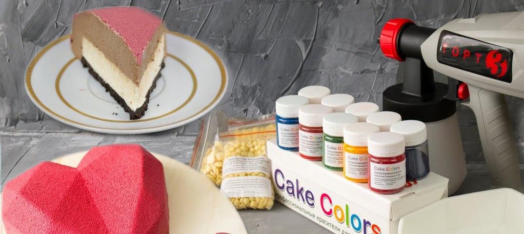 Велюр для торта в домашних условиях 319
