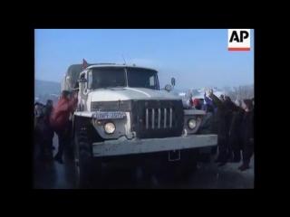 Bosnia - Russian Peacekeepers Arrive
