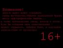 Стрим Ведьмак 3: Дикая Охота (The Witcher 3: Wild Hun | Прохождение 2018 (walkthrough)