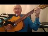 3 Заключительное Занятие Бесплатного Онлайн Курса Быстрый Старт На Гитаре!