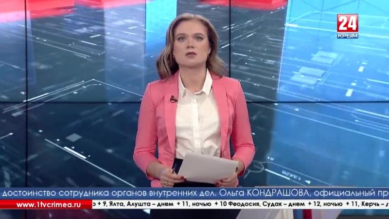 Крымский следком возбудил уголовное дело по факту тяжкого преступления. Один из исполнителей – полицейский из Алушты