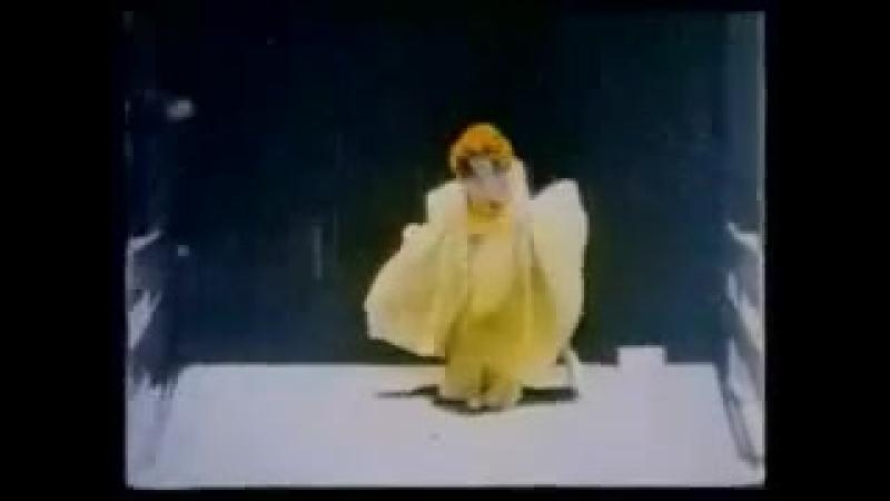 Annabelle Serpentine Dance (1895)