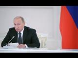 Путин подает документы в ЦИК