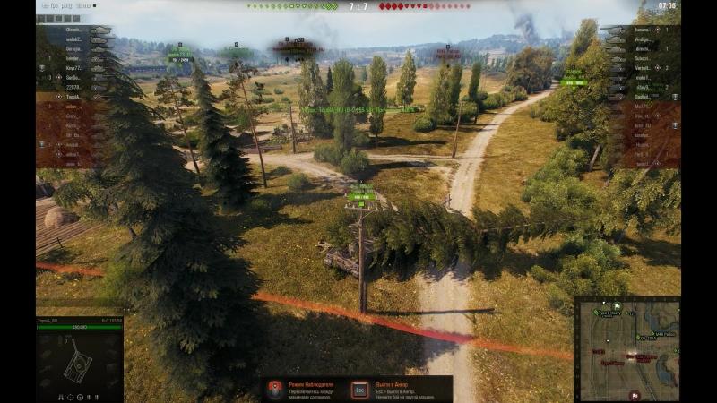 Прохоровка- HD карта