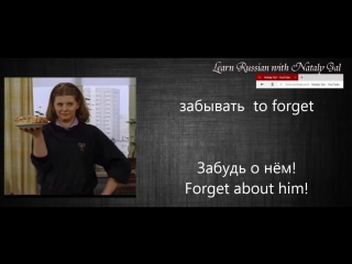 Learn Russian through movies. part 8