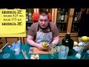 Лимончелло и Бехеровка от Бухловара рецепт лимончелло и бехеровки