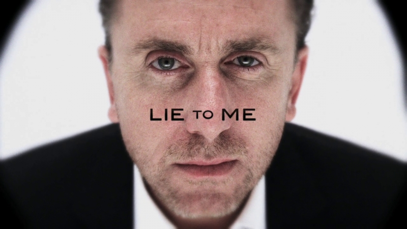 Lie to me | обмани меня